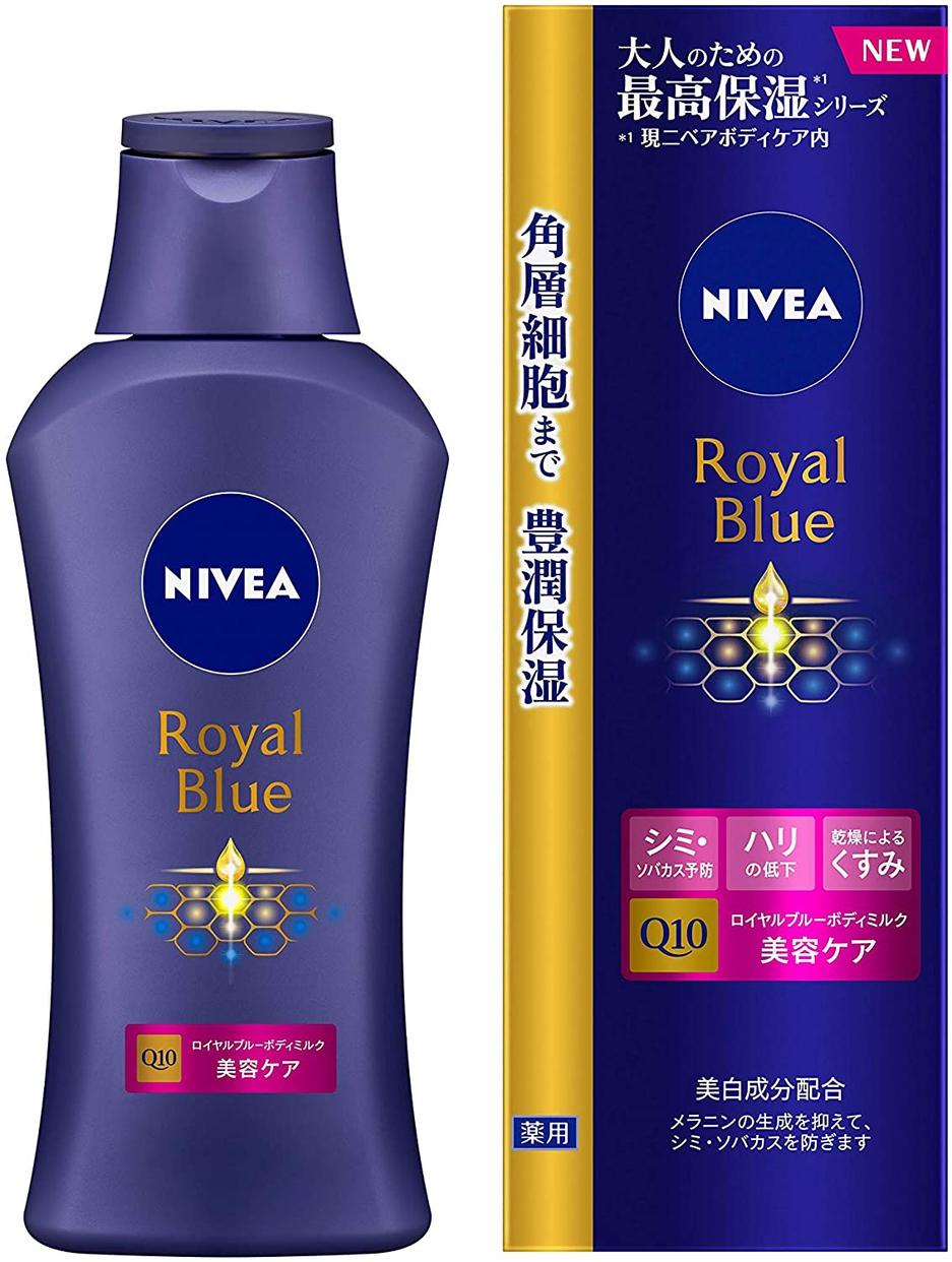 NIVEA(ニベア) ロイヤルブルーボディミルク 美容ケア