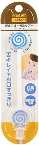 EDISON mama(エジソン ママ) 舌クリーナーの商品画像