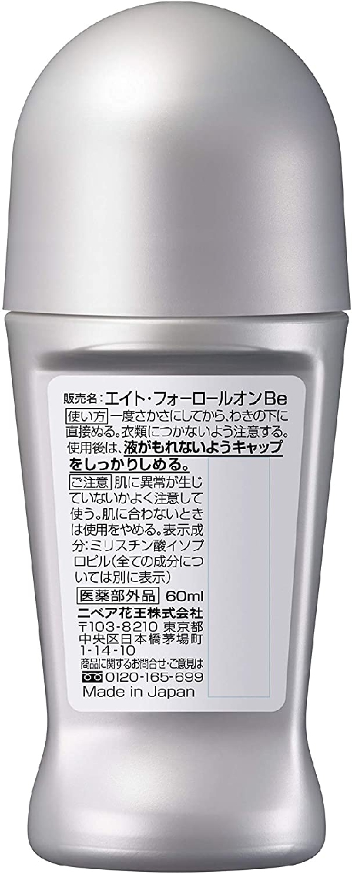 8×4 MEN(エイトフォーメン) ロールオンの商品画像2