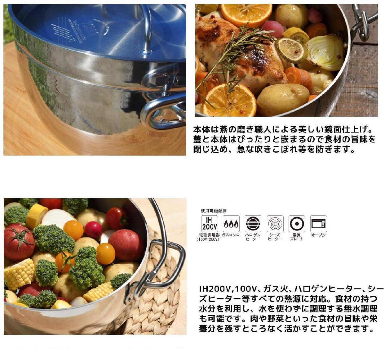 TSBBQ(ツバメサンギョウバーベキュー)ライトステンレス ダッチオーブン10 ステンレスTSBBQ-005の商品画像4