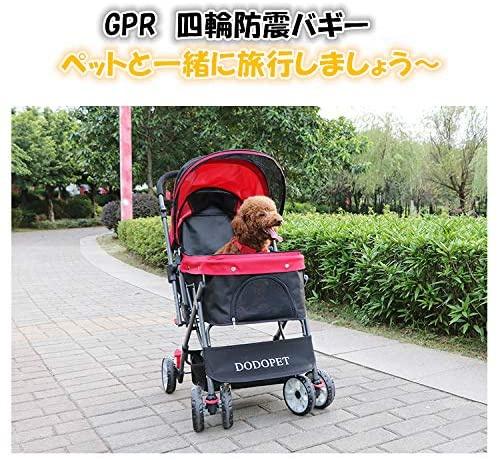 DO DO PET GPR ペットカートの商品画像9