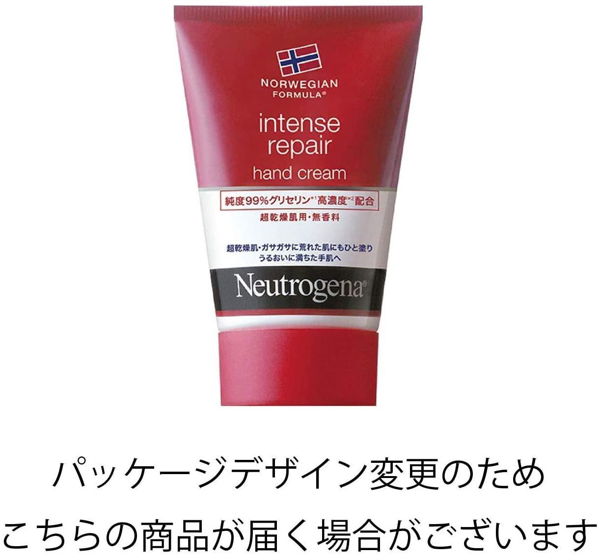 Neutrogena(ニュートロジーナ) インテンスリペア ハンドクリームの商品画像3
