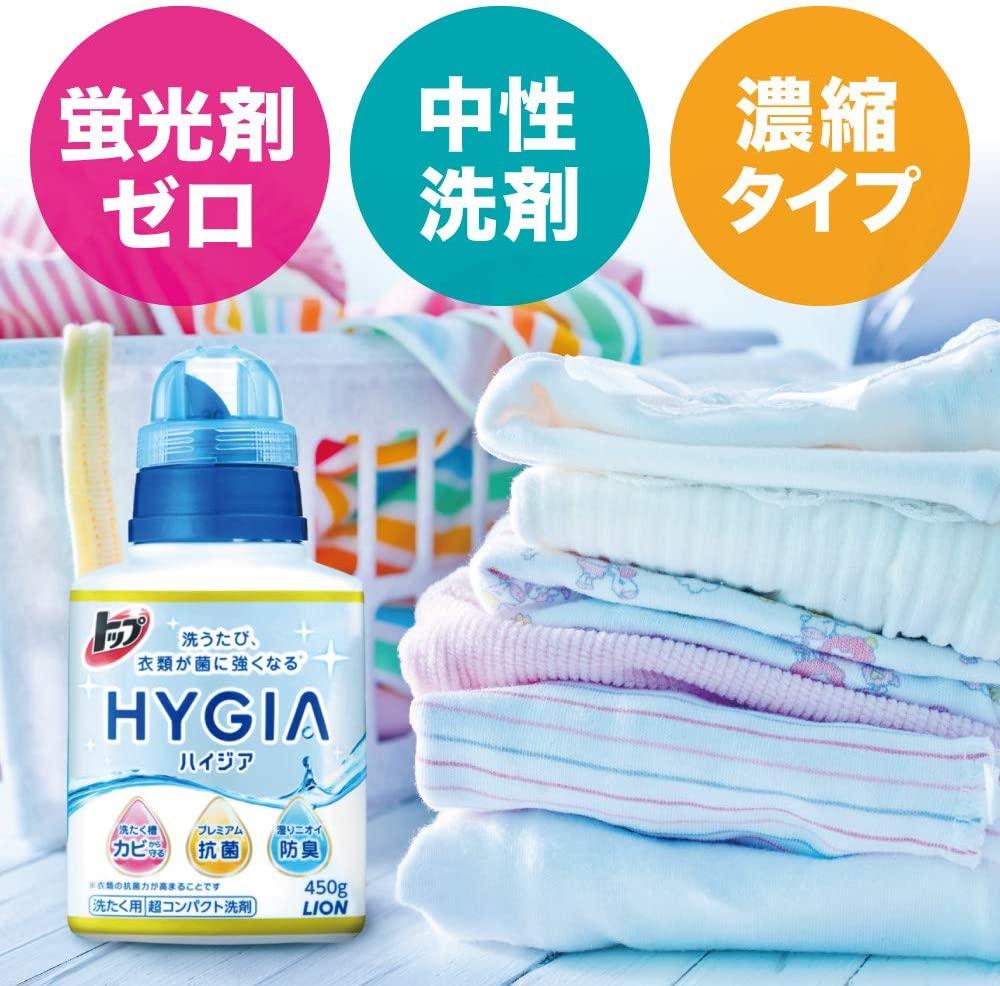トップ ハイジアの商品画像4