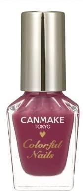 CANMAKE(キャンメイク)カラフルネイルズの商品画像