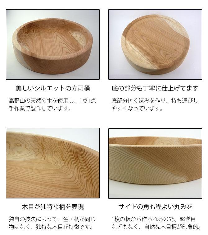 古家木工 寿司桶  11号 33cmの商品画像6