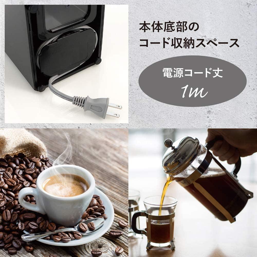 De'Longhi(デロンギ) うす式コーヒーグラインダー KG79Jの商品画像6
