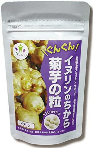 Eveway(エヴァウェイ) ぐんぐん イヌリンの力 菊芋の粒の商品画像