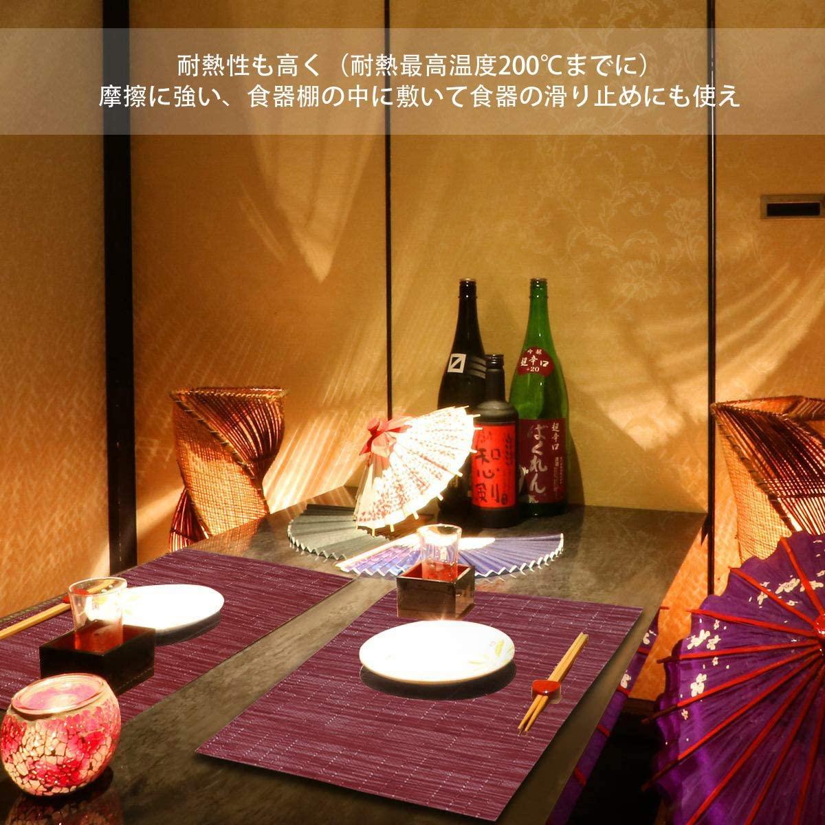 アオケシランチョンマット 4枚セット ワインレッドの商品画像8