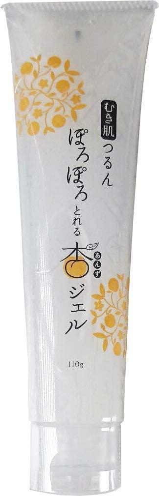 fraijeu(フレージュ) ぽろぽろとれる杏ジェルの商品画像