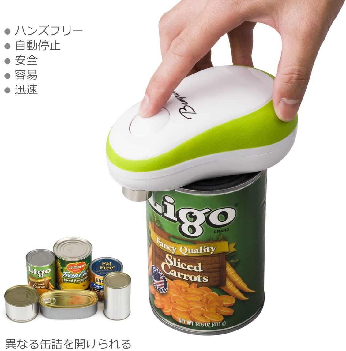 Bangrui(バングルイ) 電動 缶切りの商品画像5