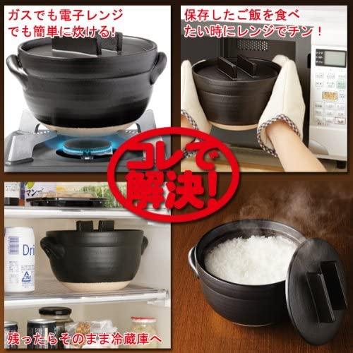 MEIDAI(メイダイ) おひつにもなる美味しく炊ける釜戸炊飯器 05011-0000の商品画像4