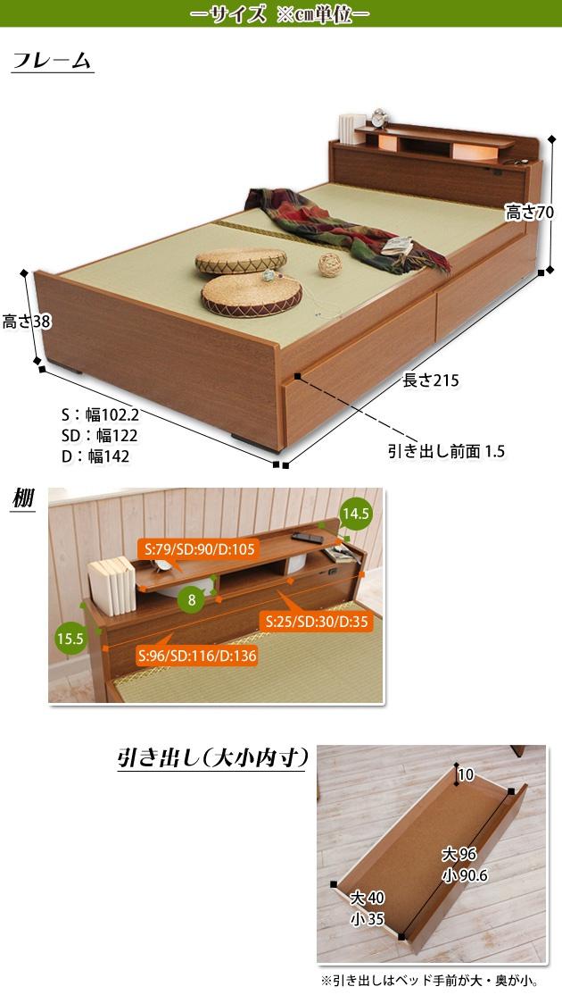 interior office one(インテリアオフィスワン) 畳ベッドの商品画像2