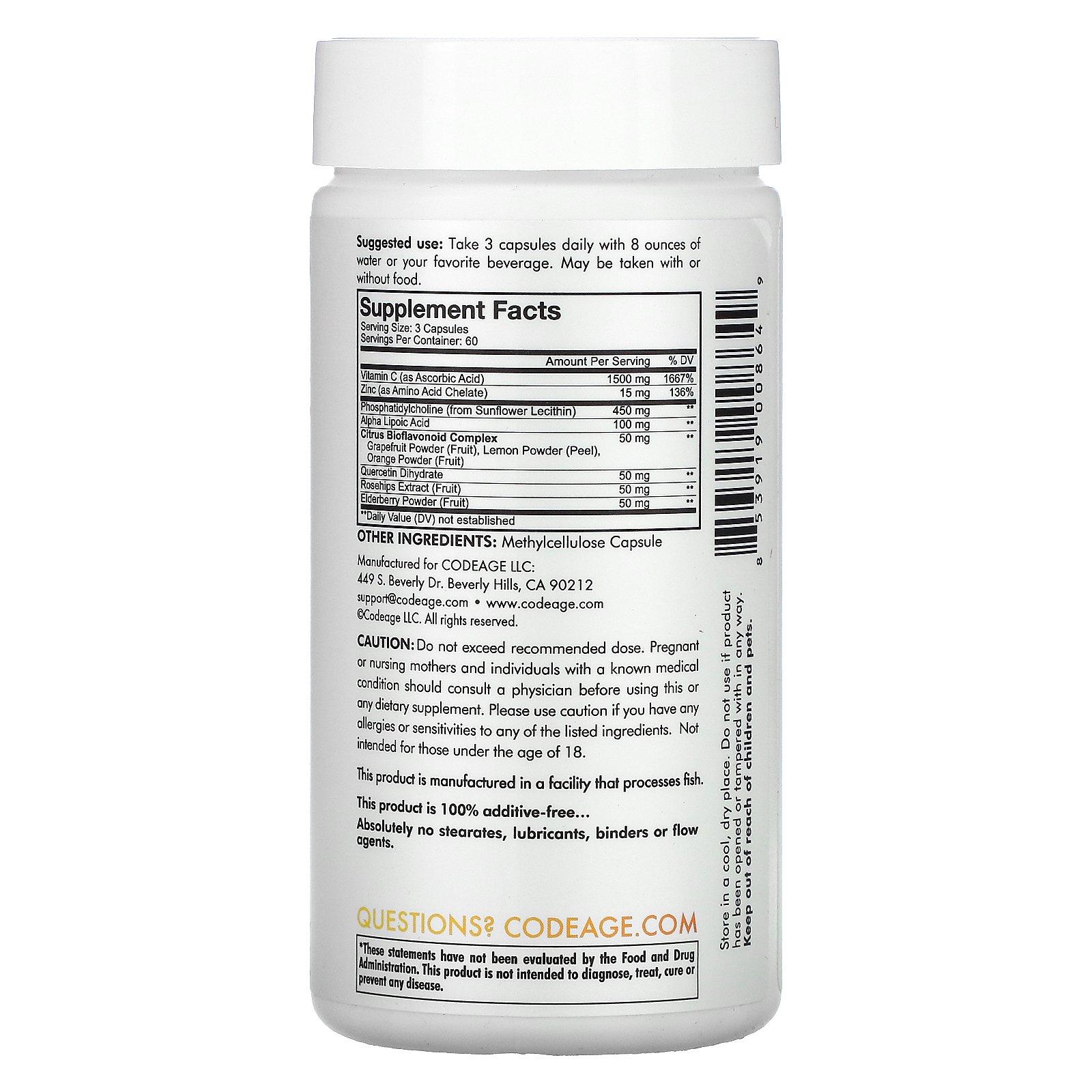 CodeAge(コードエイジ) リポソームビタミンCの商品画像2