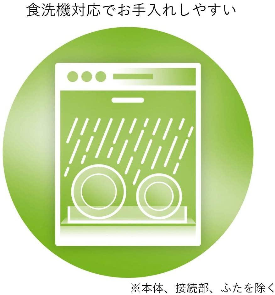 BRAUN(ブラウン) マルチクイック 1 ハンドブレンダー MQ100の商品画像9