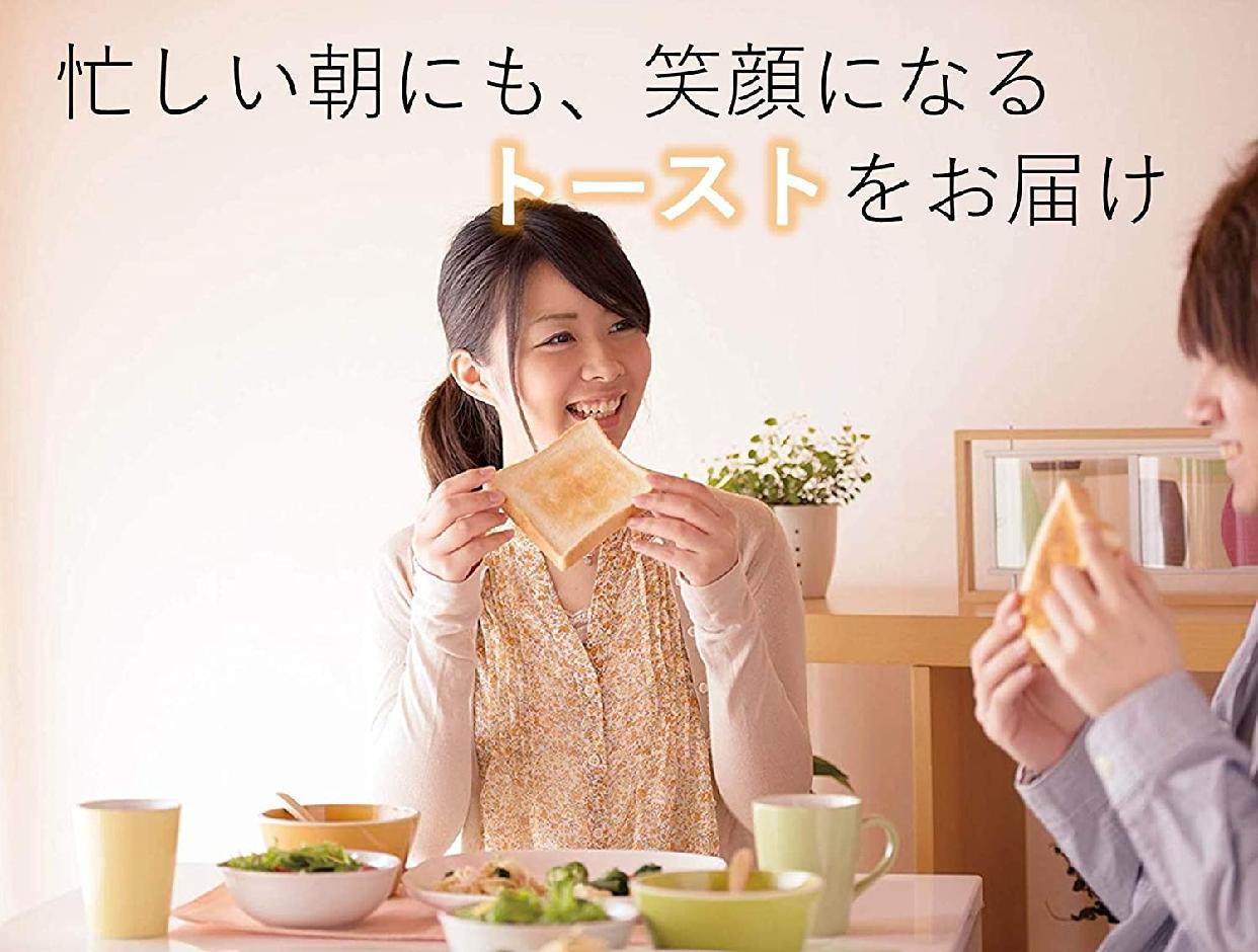 山善(YAMAZEN) ポップアップトースター ブラック YUA-801の商品画像3