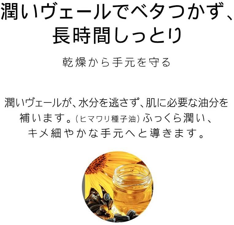 BOTANIST(ボタニスト) ボタニカルハンドクリームの商品画像5