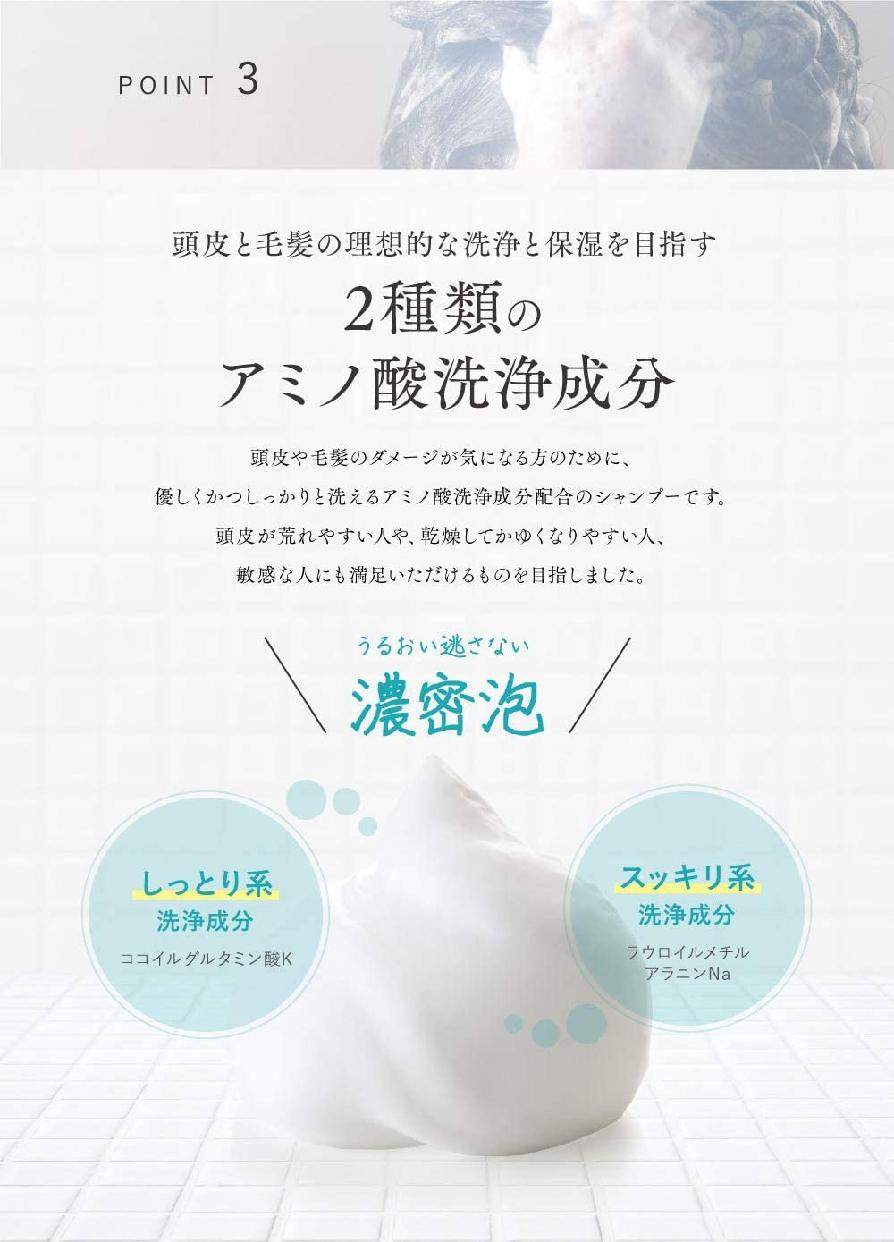 hugm(ハグム) ナチュラルシャンプーの商品画像14