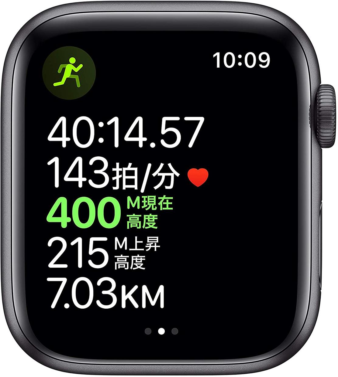 Apple(アップル) Apple Watch Series5(GPSモデル) MWVF2J/Aの商品画像4