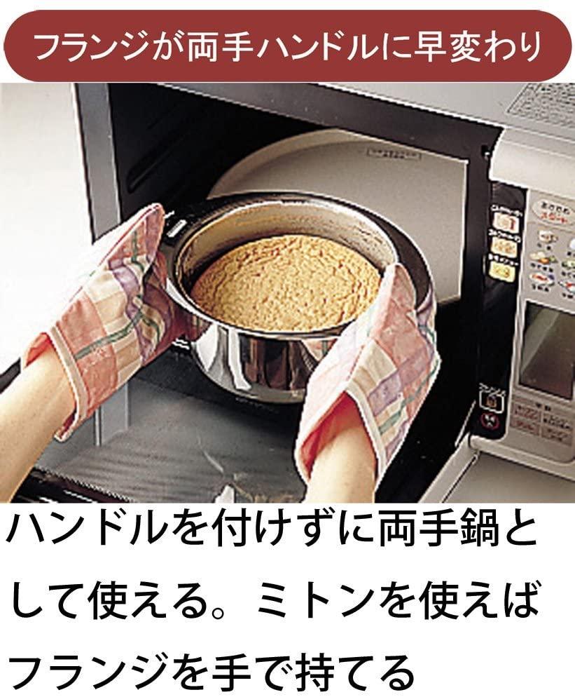 十得鍋(Juttoku nabe) テーブルポット25cm JN-25Bの商品画像3
