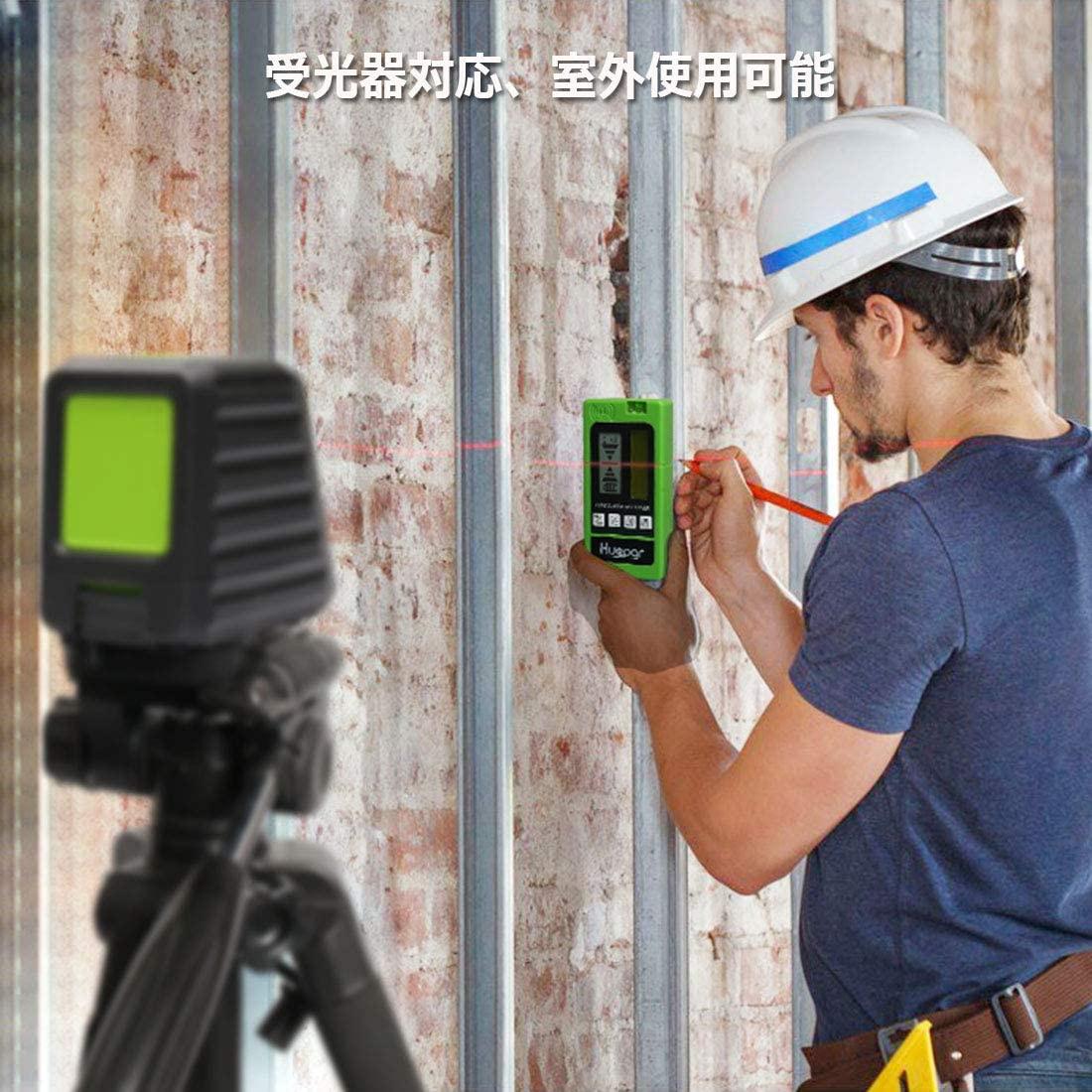 Huepar(ヒューパー) 2ライン レーザー墨出し器 M-BOX-1Rの商品画像5