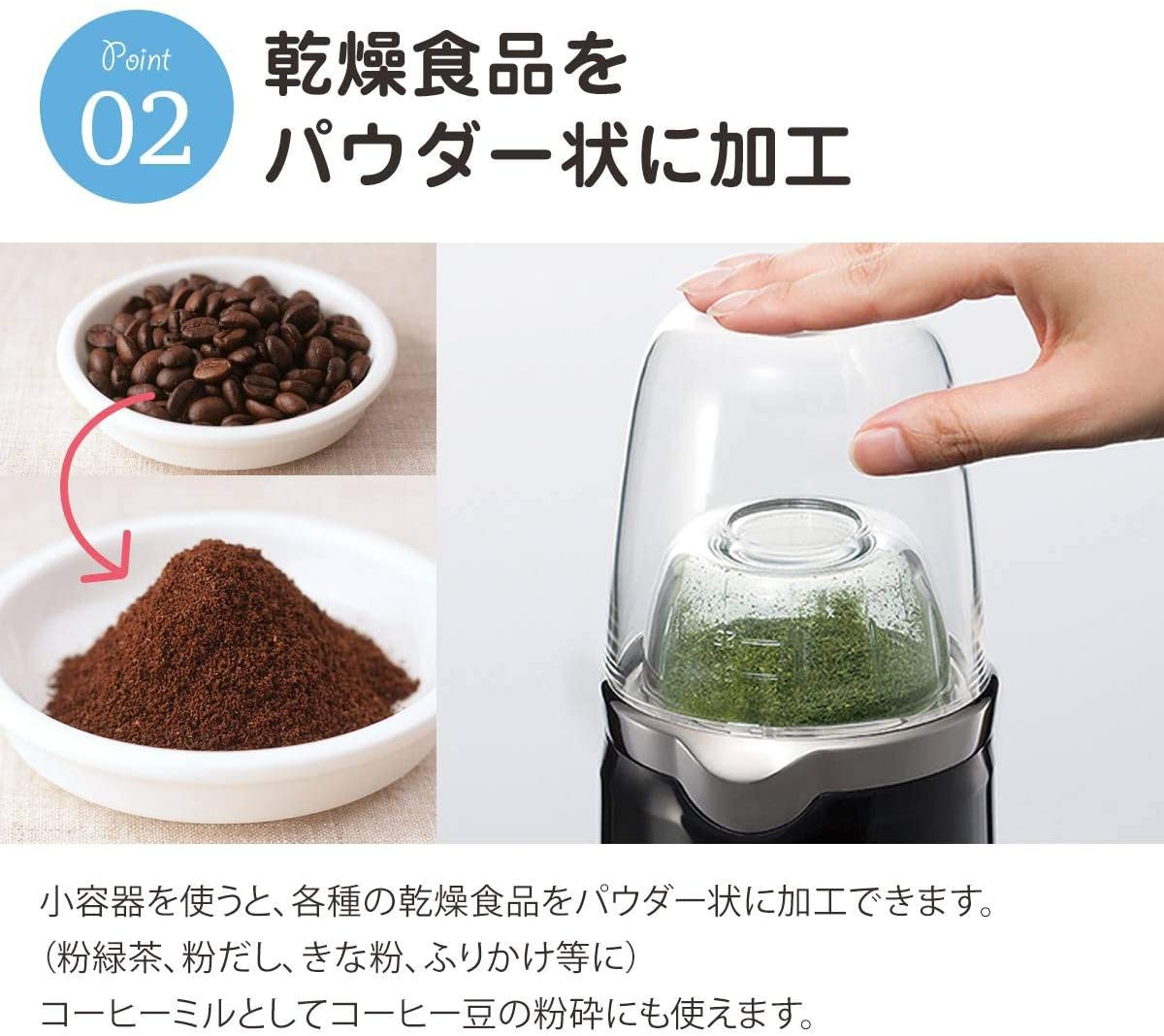 岩谷産業(Iwatani) クラッシュミルサー ブラック IFM-C20Gの商品画像4