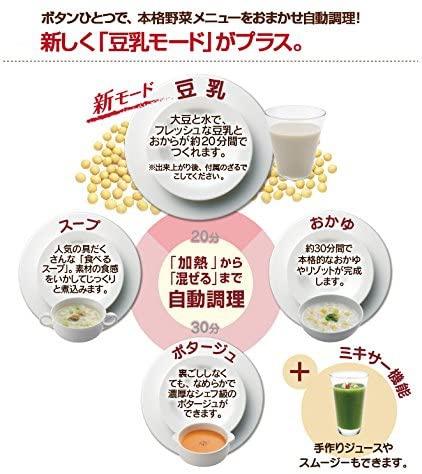 KOIZUMI(コイズミ) スープメーカー KSM-1010/Rの商品画像3