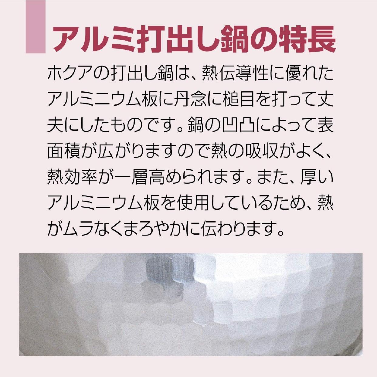 【IH】グルメテイストDX(【アイエイチ】グルメテイストデラックス) コーティングIH雪平鍋 シルバーの商品画像2