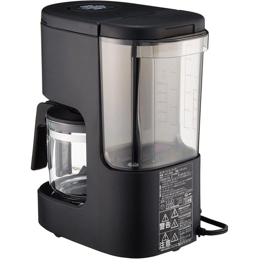タイガー魔法瓶(TIGER) コーヒーメーカー ACC-A060の商品画像