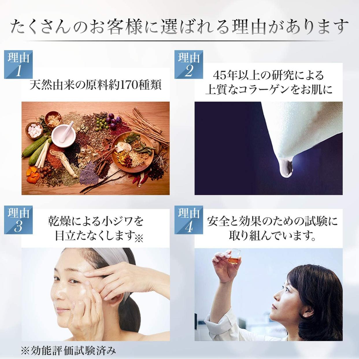Domohorn Wrinkle(ドモホルンリンクル) 保湿液の商品画像7
