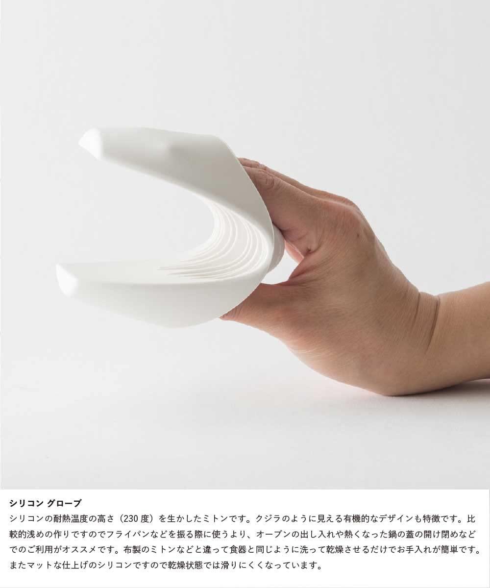 sarasa design(サラサデザイン) シリコン グローブ kc082 ホワイトの商品画像3