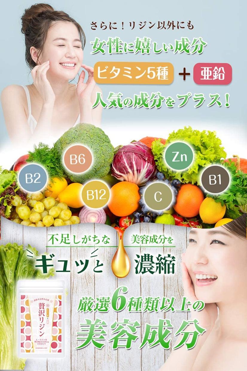 Mensproud(メンスプラウド) 贅沢リジンの商品画像4