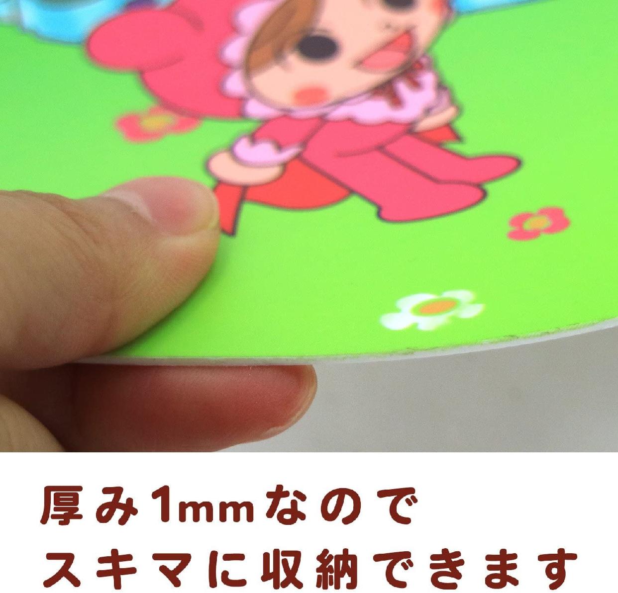 LEC(レック)アンパンマン ランチョンマット KK-259の商品画像5