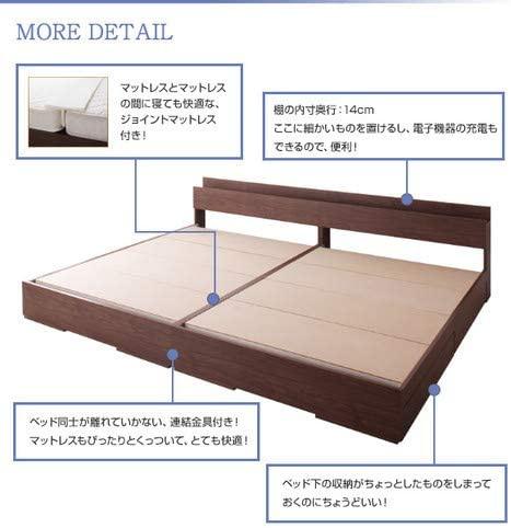 e-バザール(イーバザール) 収納付き 連結ベッド セドリックの商品画像7