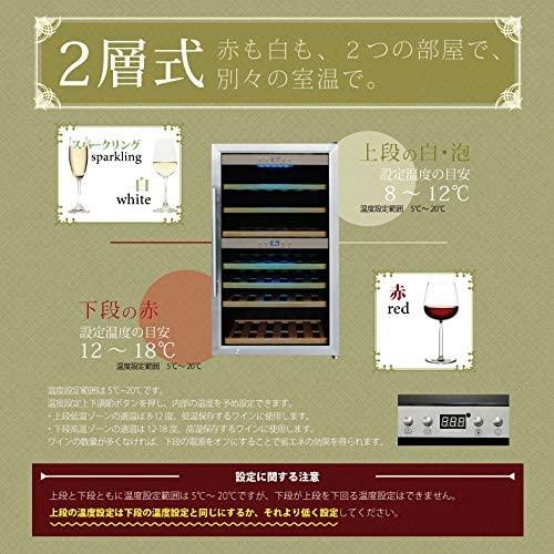 CachetteSecrete(カシェットシークレット) S-Class 2層式70-90本入りワインセラーの商品画像2