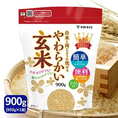 ヤマトライス白米と同じように炊けるやわらかい玄米