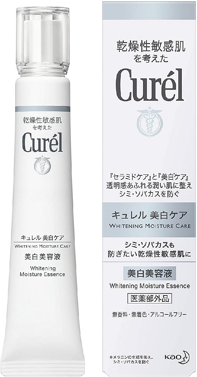 Curél(キュレル)美白美容液の商品画像