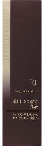 THE RETINOTIME(ザ・レチノタイム) リンクルミルク