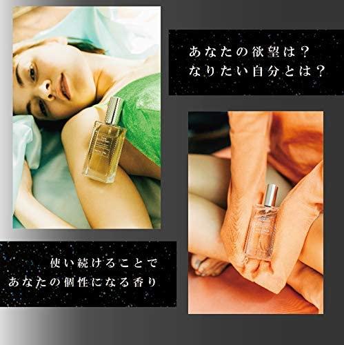 tokyo rendezvous(トウキョウランデブー) オードトワレの商品画像6