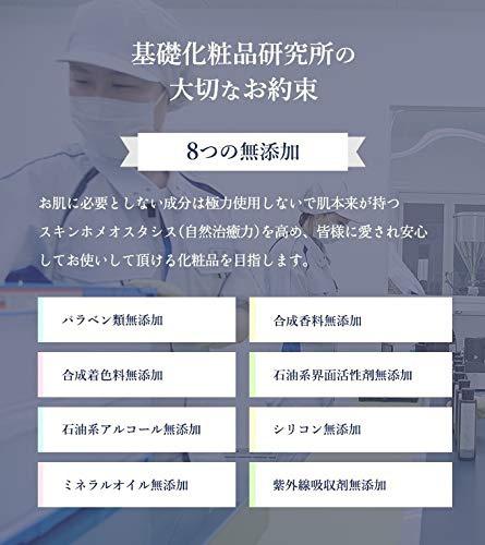KISO(キソ) PG(プロテオグリカン)の商品画像7