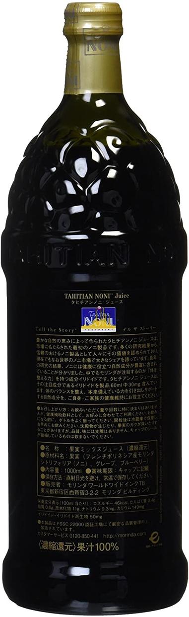 morinda(モリンダ) タヒチアンノニ ジュースの商品画像2