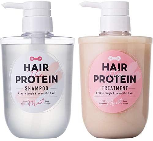 Hair The Protein(ヘアザプロテイン)モイストシャンプー/ヘアトリートメント