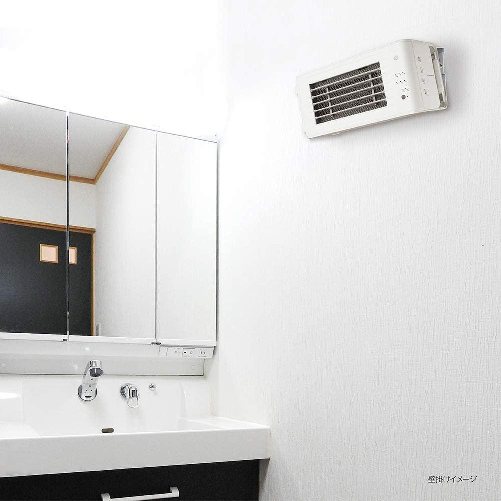 DOSHISHA(ドウシシャ) 人感センサー付き壁掛けセラミックヒーター CHU-122Jの商品画像8