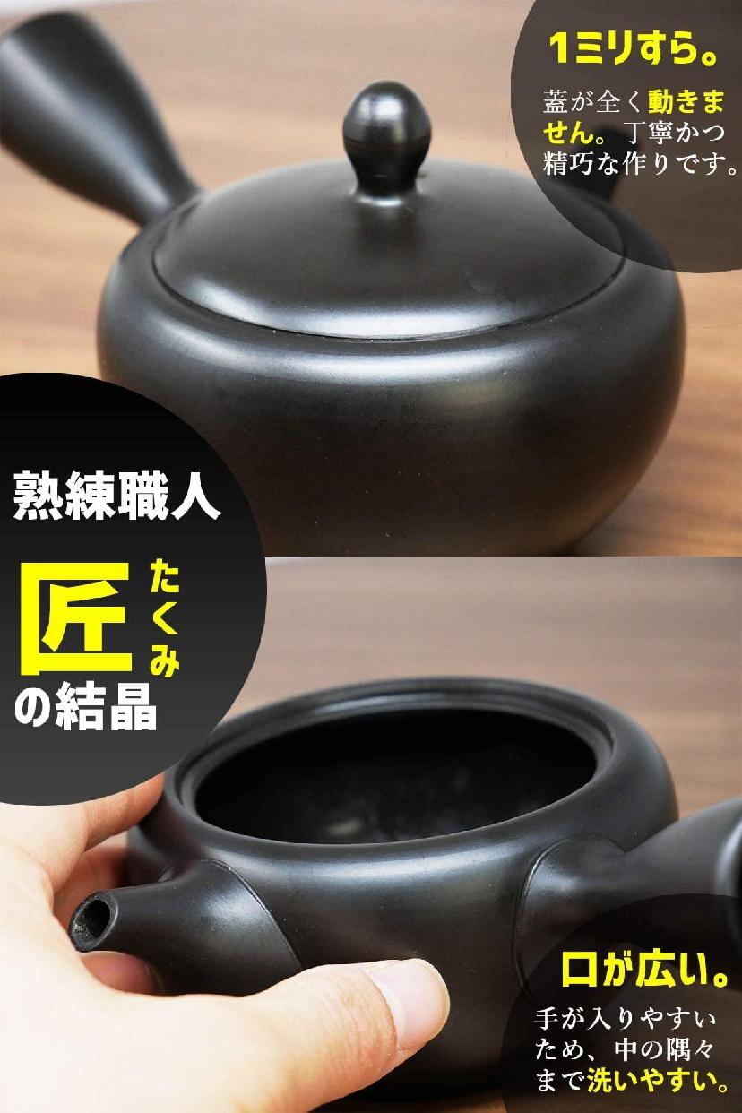 喫茶去 茶葉が広がる平丸急須 常滑焼 黒泥の商品画像2