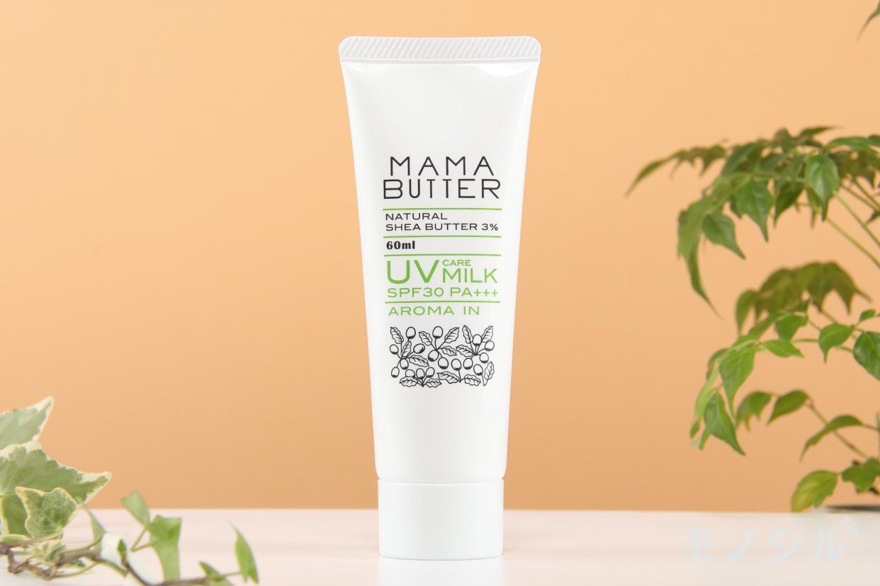 位:MAMA BUTTER(ママバター) UVケアクリーム