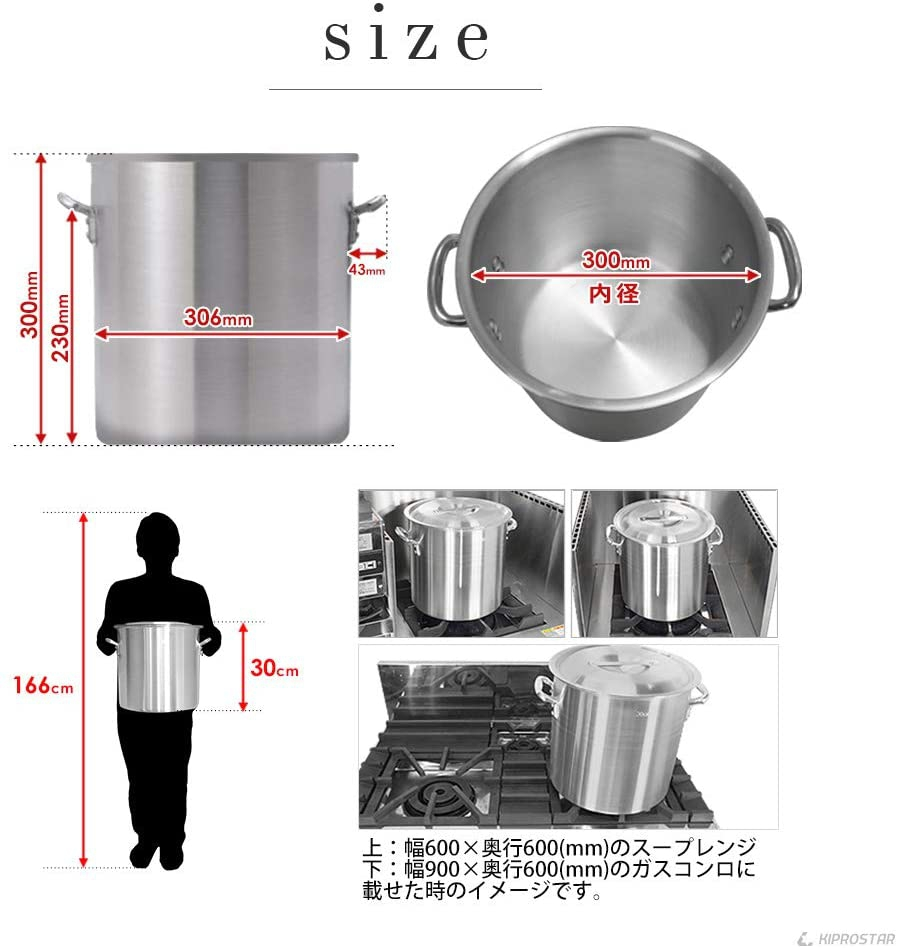 KIPROSTAR(キプロスター) IH対応業務用アルミ寸胴鍋(蓋付)の商品画像3