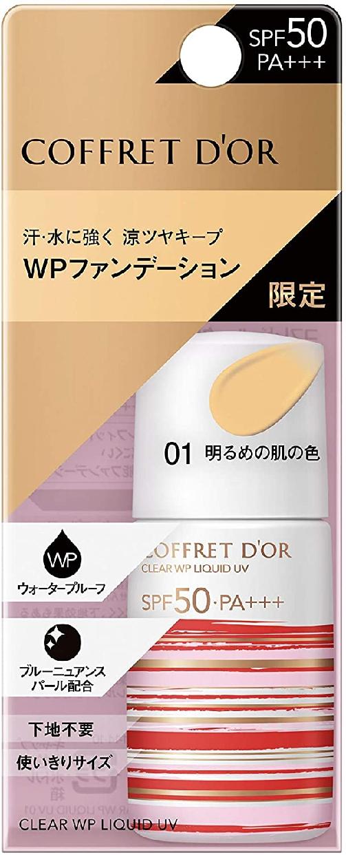 COFFRET D'OR(コフレドール) クリアWPリクイドUVの商品画像2