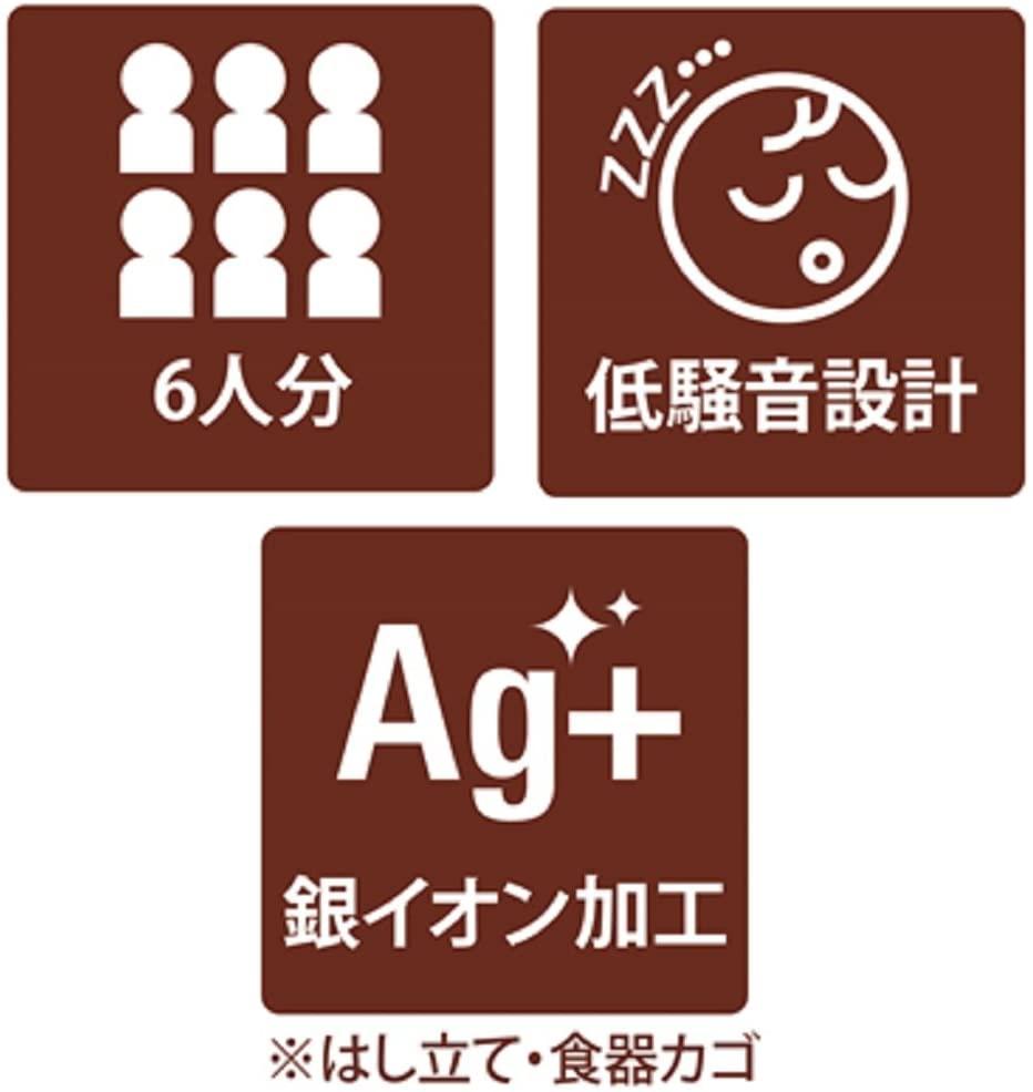 KOIZUMI(コイズミ) 食器乾燥器 KDE-5000の商品画像4