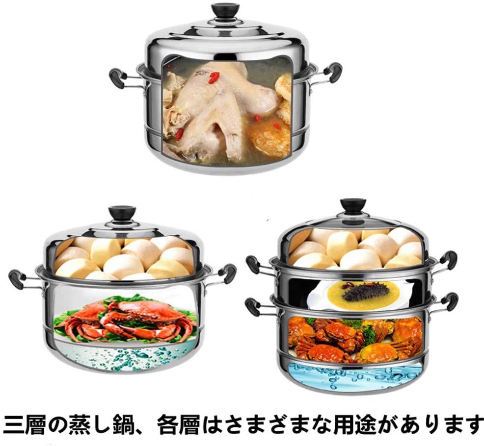 Mioke 蒸鍋の商品画像7