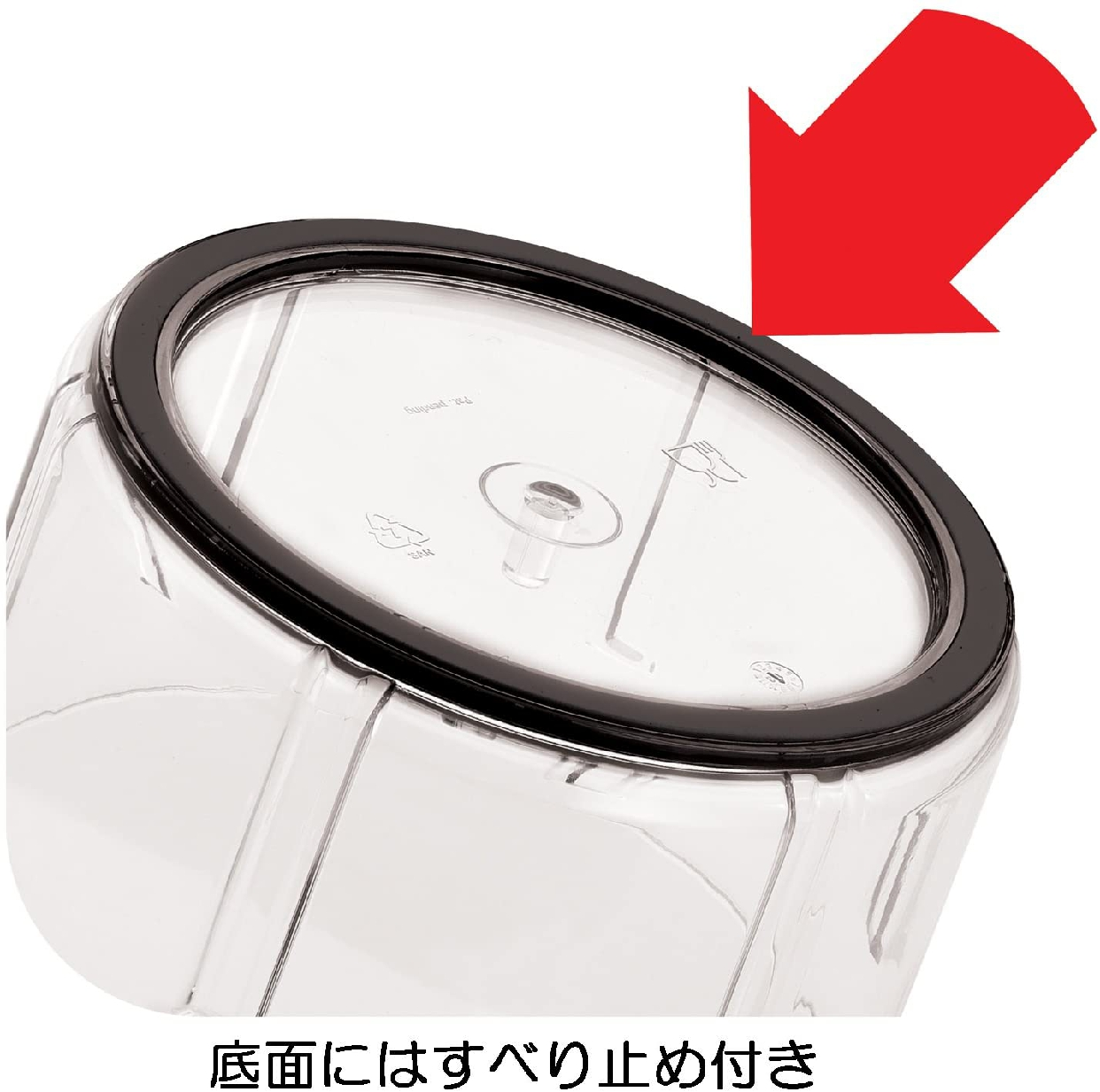 T-fal(ティファール) マルチみじん切り器「ハンディチョッパー・ネオ」 500ml K13704 ホワイトの商品画像2
