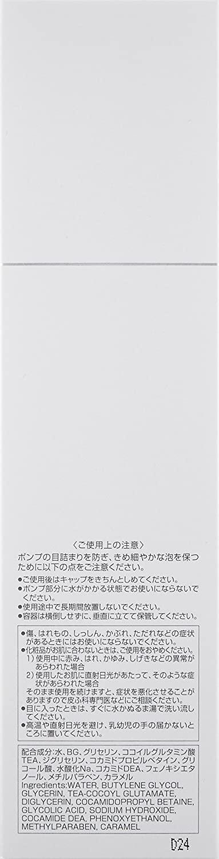 ACSEINE(アクセーヌ) リセットウォッシュの商品画像3